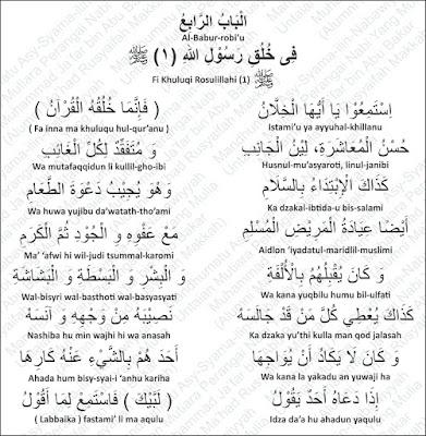Perangai Nabi Muhammad Rosululloh shallallahu 'alayhi wa sallam (Part 1)