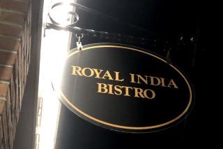photo of Royal India Bistro, Lexington, MA.