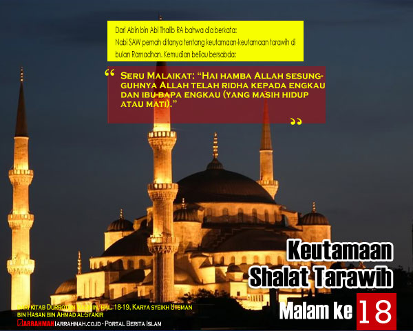 Keutamaan Sholat Tarawih Malam Kedelapanbelas Ramadhan
