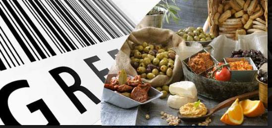 Σεμινάριο ΣΕΒΕ Κρίσιμα Ζητήματα Εξαγωγικής Στρατηγικής Τροφίμων & Ποτών