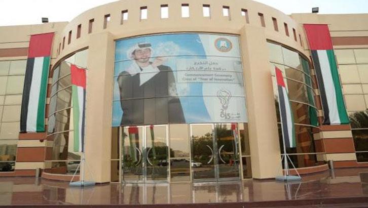 وظائف خالية فى جامعة عجمان للعلوم والتكنولوجيا 2018
