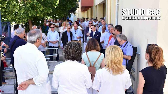Συγκέντρωση διαμαρτυρίας στο Νοσοκομείο Ναυπλίου για την σχεδιαζόμενη υποβάθμιση του (βίντεο)