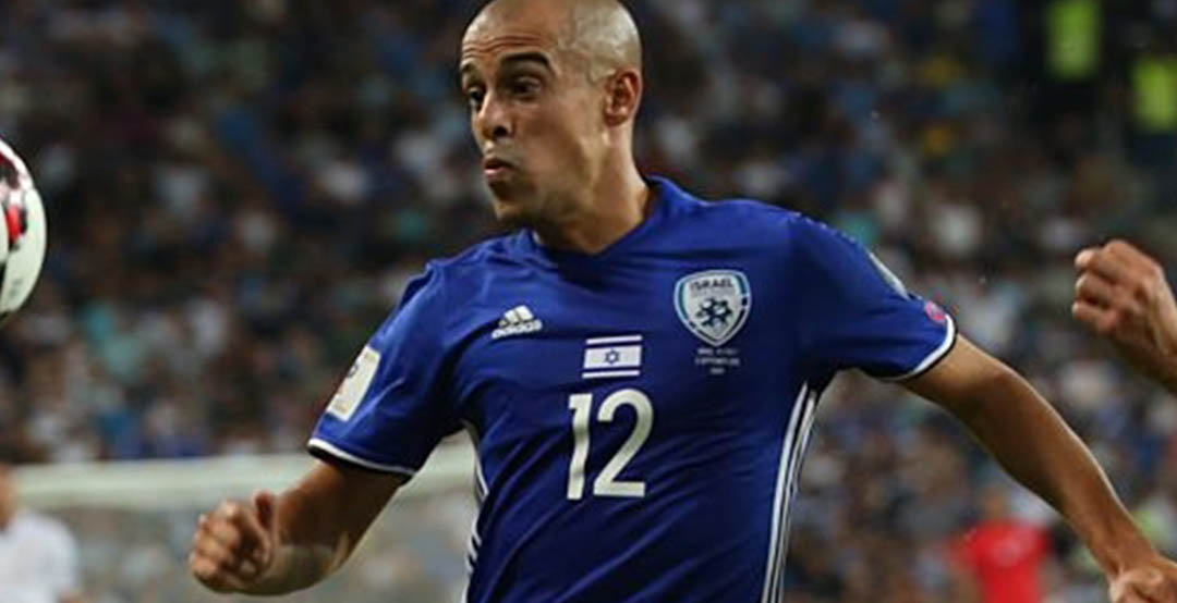 bdca5bbccd87b8 Israel today wore their new Adidas kit in the 2018 World Cup qualifiers  match against Italy