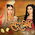 Swara and Ragini efforts getting Sumi's son back from Adarsh In Swaragini