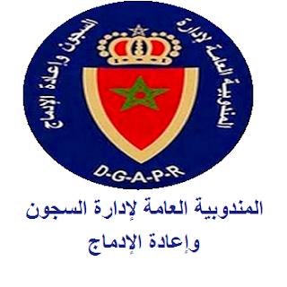 D-G-A-P-R-wadifa-2018
