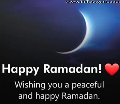 रमजान Mubarak शायरी in Hindi 2019 – Ramadan Mubarak Wishes, SMS, Status Indishayari.com, Ramadan  Mubarak,  Ramadan,  indishayari
