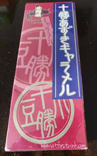 Japanese azuki bean chewing candy
