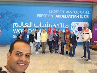 مصر تستضيف منتدى شباب العالم في شرم الشيخ في الفترة من 4 إلى 10 نوفمبر 2017