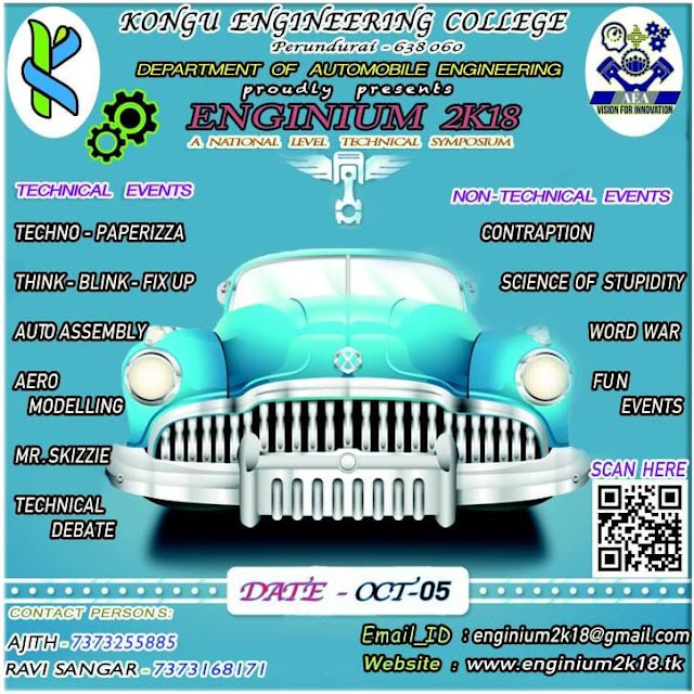 Enginium'18: Automobile Symposium at Kongu Engineering College