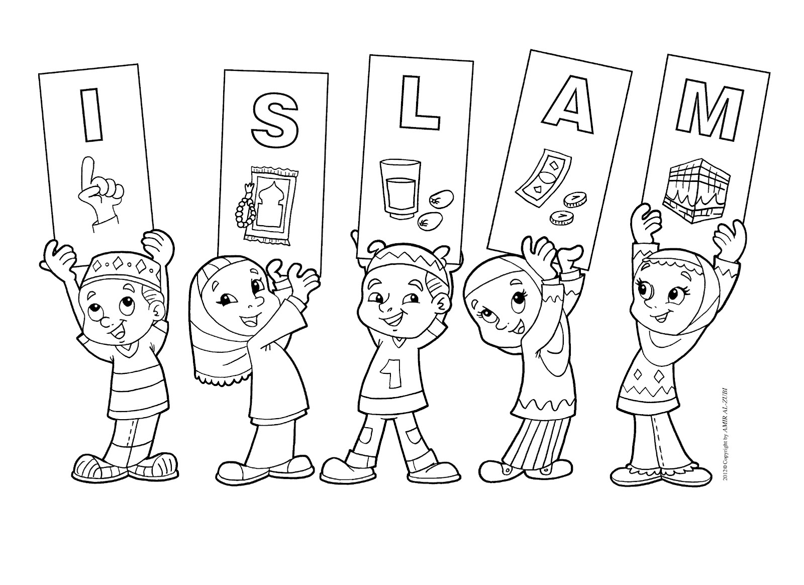 New Muslim Kids Islam Coloring Pages
