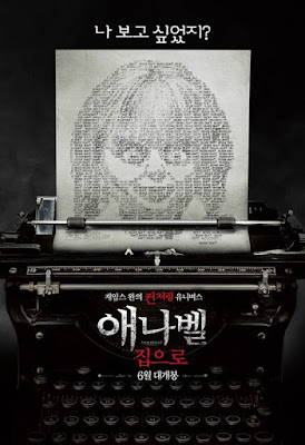 Annabelle Comes Home Movie Poster 3