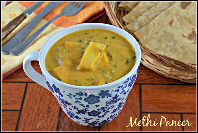 Methi Paneer Recipe | How to make Methi Paneer Gravy