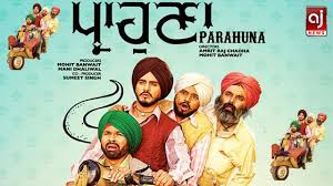 new punjabi movies download 2018