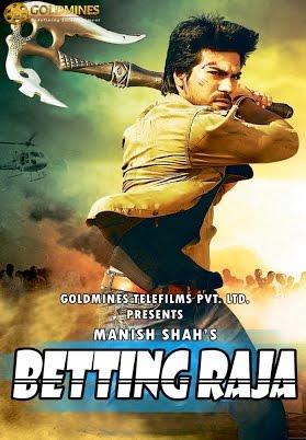 betting raja full movie download