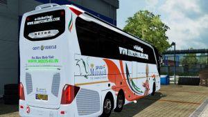 SETRA 517 HDH Indian Bus KSRTC Maharaja Skin
