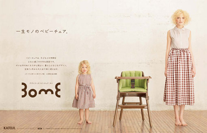 Furniture Design: Baby High Chair For Japanese Baby