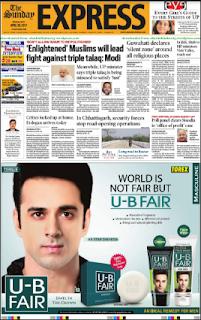 Paper indian pdf news