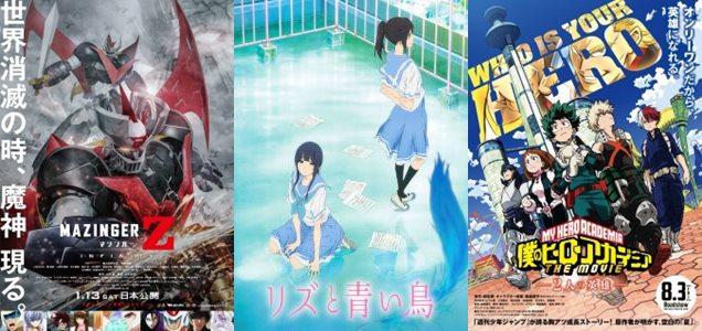 film anime terbaik 2018, film anime terbaru 2018 romance comedy