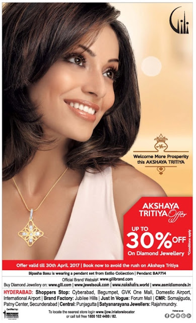 Gili Akshaya Tritiya Gold and Jewellery Offers @Hyderabad | April /May 2017 discount offers