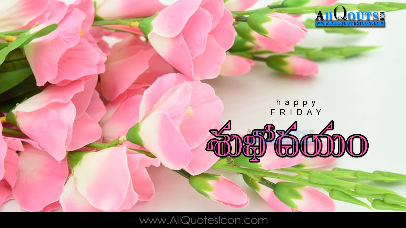 Good Morning Quotes In Telugu N Images idea gallery