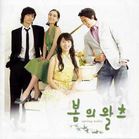Various Artists – Spring Waltz OST
