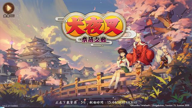 kali ini kita bakalan bahas game Inuyasha Terbaru dari developer Gamenuts Inuyasha Battle Of Naraku sudah Bisa di Download Sekarang