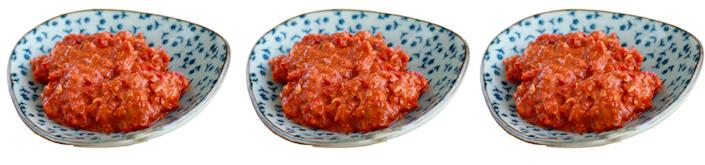 Sambal Belacan recipe by SeasonWithSpice.com