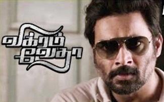 Vikram Vedha Movie Scenes | Vijay Sethupathi intro surrendering to Madhavan | Achyuth Kumar
