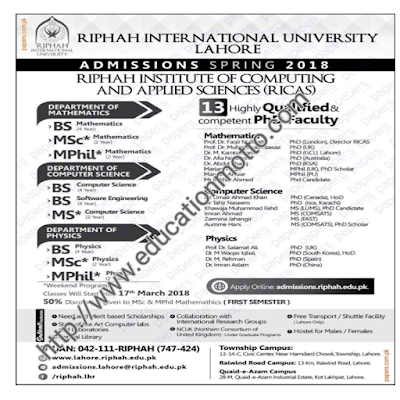Application Deadline, Apply Online For RIPHAH Admission, Description of   RIPHAH Admission 2018, RIPHAH International University Introduction,