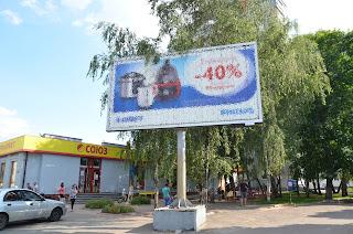 Рекламу приберуть із центру міста