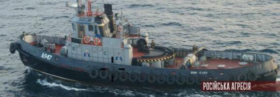 Заява МЗС щодо збройної провокації Росії у морі