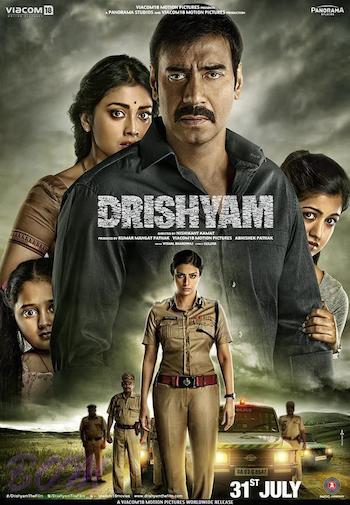 Drishyam (2015) Movie 300mb Download