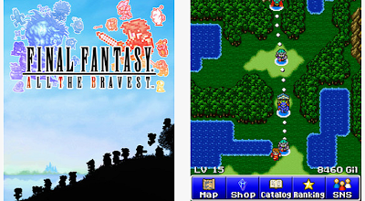 Final Fantasy: All The Bravest (Android)