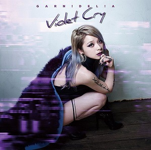 Violet Cry Blu-ray
