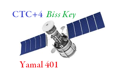 CTC+4 Biss Key On Yamal 401 90.0°E