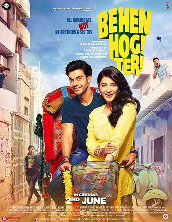 Behen Hogi Teri 2017 Hindi Full Movie 1080p 2.7GB HDRip