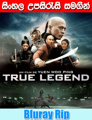 True Legend 2010 Sinhala Subtitle