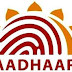 Check Online aadhar eaadhar card Status For Free