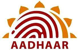 e-aadhar-card