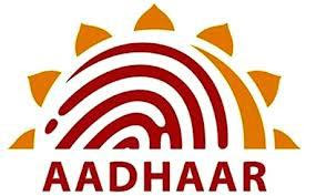 download-eaadhar-card-online