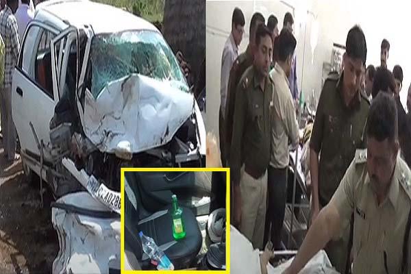 हरियाणा पुलिस के शराबी पुलिस अफसर नें मारी कार को टक्कर, 3 लोगों की दर्दनाक मौत