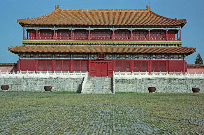 Pékin, Beijing, Palais Impérial, Cité interdite, Hong Yi Ge, Palais de la Justice Rayonnante, © L. Gigout, 1990