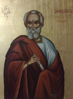 Ὁ Ἅγιος Ἀθηναγόρας ὁ Ἀθηναῖος, ὁ Ἀπολογητής 24 Ιουλίου