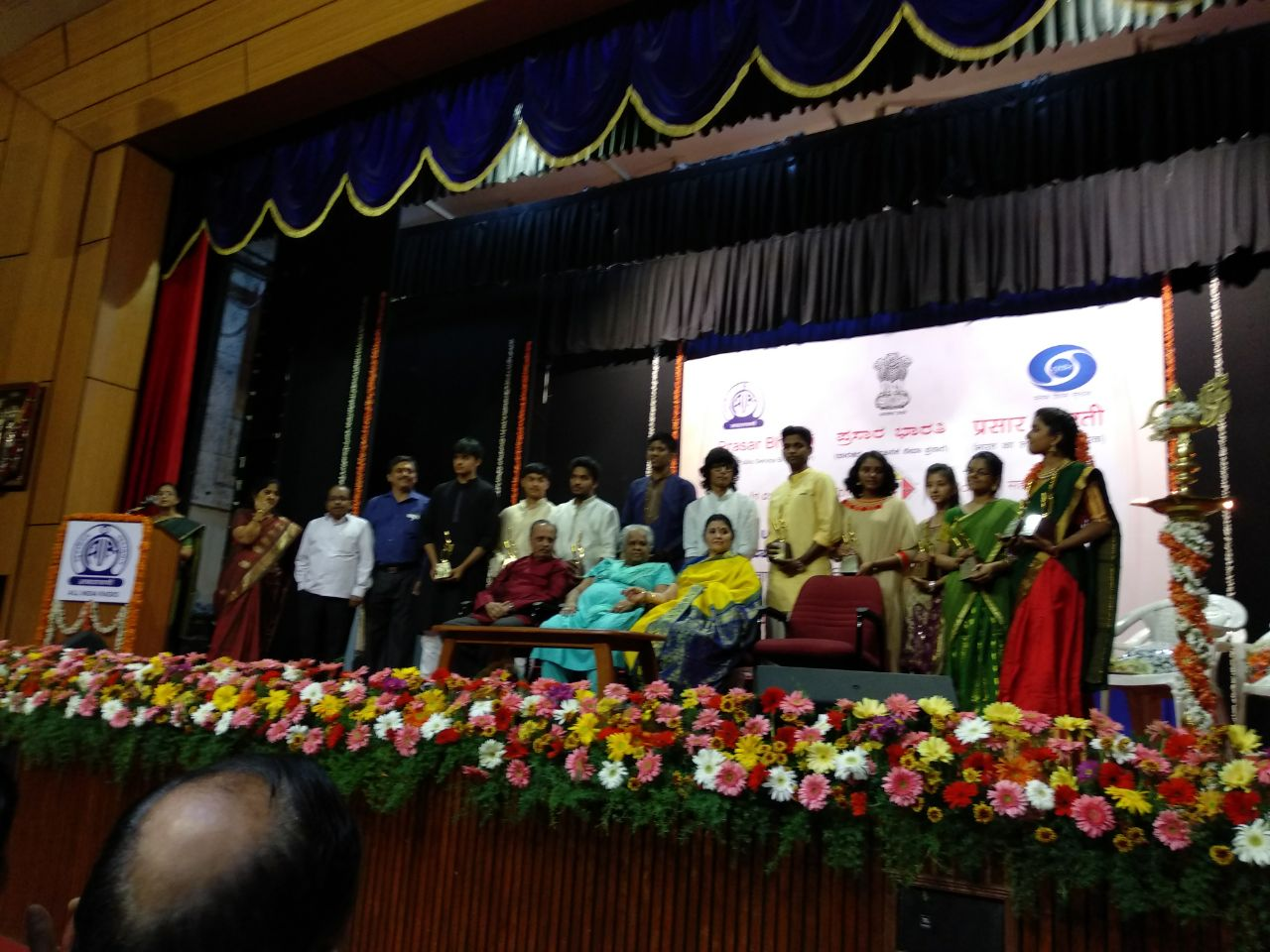 India Daily Eye: AIR Bengaluru organized Prize Distribution