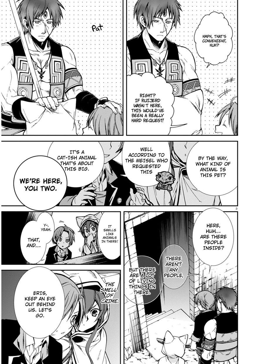 Mushoku Tensei - Isekai Ittara Honki Dasu - Chapter 26