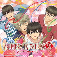 Download Opening & Ending Super Lovers 2 Full Version
