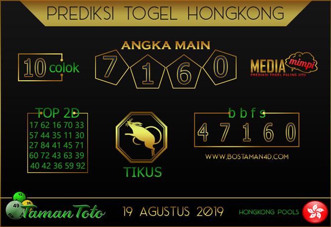 Prediksi Togel HONGKONG TAMAN TOTO 19 AGUSTUS 2019