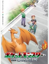 Pokémon Origins | Bmovies