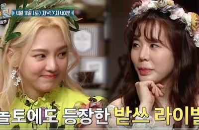 Sunny and Hyoyeon Amazing Saturday DoReMi Market