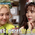 Watch SNSD Sunny and HyoYeon's 'Amazing Saturday DoReMi Market' episode preview